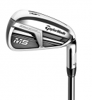 TaylorMade M5 best game improvement irons of all time