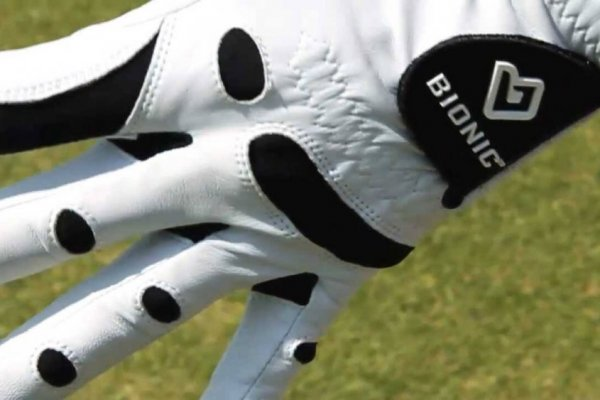 an in-depth review of the best Bionic gloves of 2018.
