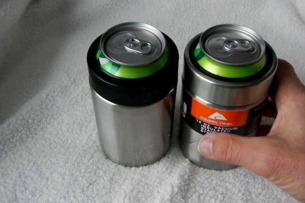 an in-depth review of the best koozies of 2018.