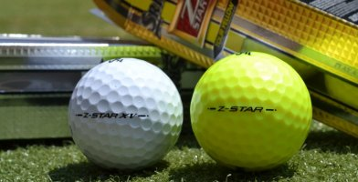 an in-depth review of the best Srixon golf balls of 2018.