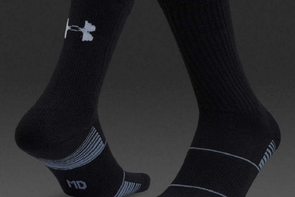 an in-depth review of the best under armour socks of 2018.